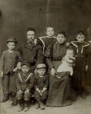 Aduchefsky Family